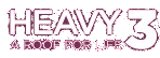 heavy 3 a roof for life logo