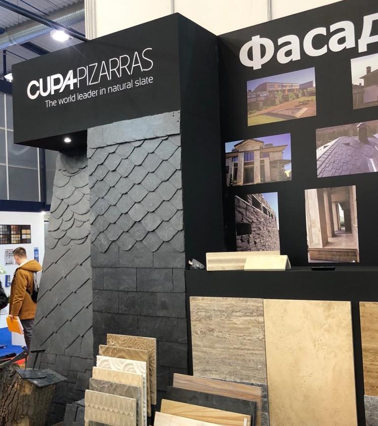 InterbuildExpo Kiev 2018 Cupa Pizarras