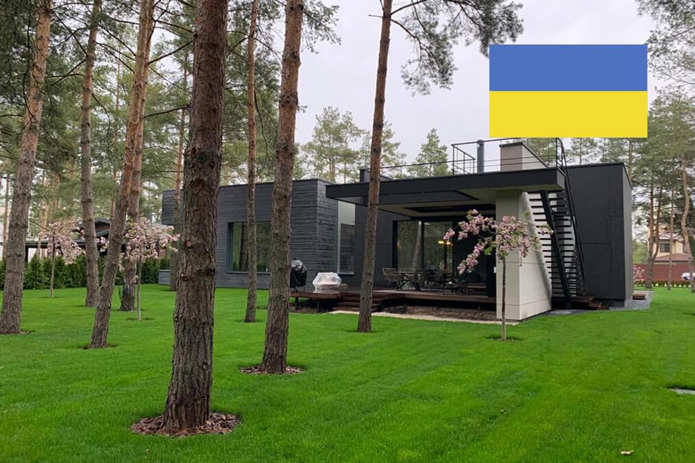 ukrainian project