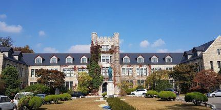 choong-ang-high-school
