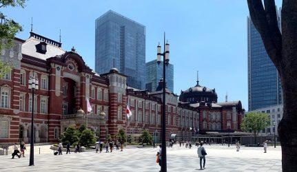 renovación de la estación de tokio