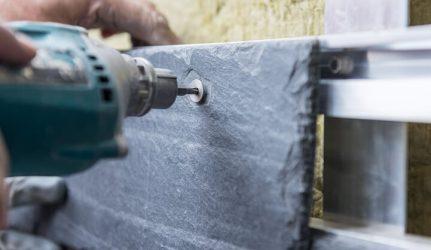estructura de aluminio de la fachada ventilada CUPACLAD®